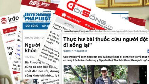 Báo chí viết về An Cung Trúc Hoàn - Nguyễn Quý Thanh